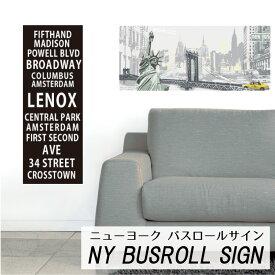 バスロール ニューヨーク ウォールステッカー ブルックリンスタイル アメリカン ロンドン カリフォルニア 男前 ニューヨーク ビンテージ 壁 インテリア レトロ タペストリー ポスター