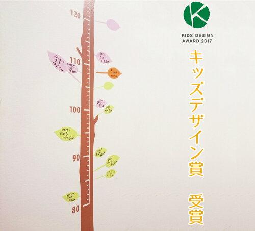 ウォールステッカー身長計名入れ200cmステッカープレゼント木の身長計木柱細い出産祝い子供シンプル