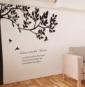 木 ウォールステッカー ツリー 植物 葉 インテリア 壁 おしゃれ 大きい 鳥 店 カフェ
