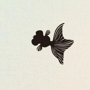 ウォールステッカー ワンコイン 500円 サンプル ー金魚ー【送料無料・メール便発送】