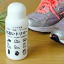 靴の消臭・抗菌パウダー においトリマー(非刺激性) 大容量200g