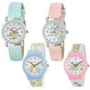 【メール便送料無料】 腕時計 すみっコぐらし ジュニア キッズ | 女の子 キャラクター グッズ 腕時計 子供 子ども こ…