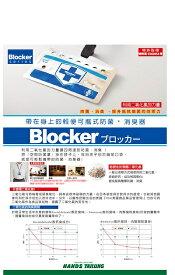 【8/6出荷】【5個セット】空間除菌ブロッカー ウィルスブロッカー CL-40(ストラップ無し)(5個セット)