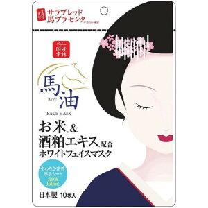【5個セット】リシャン 馬油ホワイトフェイスマスク(柚子の香り)10枚入り