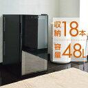 〈1年保証〉ワインセラー 家庭用 18本 48L ハーフミラー ワインクーラー 大容量 ペルチェ冷却方式 UVカット 冷蔵庫 ワ…