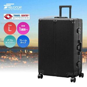 1年保証 スーツケース キャリーバッグ キャリーケース 軽量 Lサイズ 大型 大容量 フレーム おしゃれ おすすめ tsaロック ダイヤル式 旅行バッグ 旅行かばん 旅行鞄 メンズ レディース STRAIGHT NE