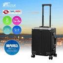 スーツケース キャリーバッグ キャリー 持ち込み フレーム おしゃれ おすすめ ダイヤル レディース