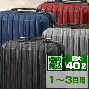 1年保証 スーツケース キャリーバッグ キャリーケース 機内持ち込み 軽量 Sサイズ 小型 フレーム おしゃれ おすすめ tsaロック ダイヤル式 旅行バッグ 旅行かばん 旅行鞄 メンズ レディース ST