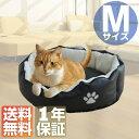 1年保証 ペットベッド カドラー Mサイズ 小型犬・猫用 ペットソファ レザー コットン ペット用品 ペット用 グッズ ペ…