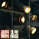 【1年保証】3灯フロアスタンドライト スタンドライト フロアライト LED対応 フロアランプ 間接照明 室内ライト 照明灯 ルームランプ フロアー ライト 木製...