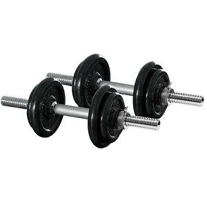 1年保証 ダンベル 10kg 2個セット ダンベルセット 計 20kg 10kg x 2個 筋トレ グッズ 腕 肩 背筋 胸筋 トレーニング 自宅 調節可能 シェイプアップ 鉄アレイ 5kg 7.5kg 10kg set ローレット加工 グリップ