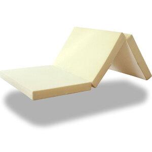 高反発マットレス 三つ折りタイプ 高密度30D 硬め200N 厚さ10cm シングル