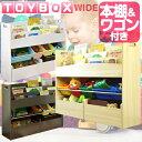 1年保証 おもちゃ 収納 ラック 棚 おもちゃ箱 絵本棚 絵本ラック ワゴン付き 幅 106.5cm おもちゃ収納 子供用 本棚 木…
