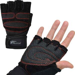 1年保証 トレーニンググローブ トレーニング 手袋 ウェイトトレーニング バーベルシャフト ダンベル 筋トレ グッズ リストストラップ リストラップ ジム 男女兼用 Mサイズ Lサイズ ●[送料無