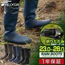 1年保証 長靴 レインブーツ レディース ロング 長くつ 靴 ラバーブーツ メンズ 大きいサイズ 雨 雨用 収納袋付き キャ…