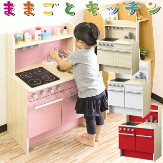 Storing ● which the kitchen child kitchen cognitive education toy interior  fashion for the guarantee playing house playing house kitchen wooden toy ...