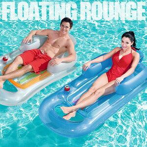 1年保証 浮き輪 大人 フロート フローティングラウンジ ロング 大型 電動ポンプ 空気入れ 浮輪 うきわ フロートボート フロートマット フローティング ラウンジ チェア スポーツ アウトドア