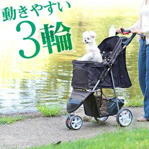 1年保証 ペット カート バギー ペットカート 小型犬 中型犬 多頭 3輪 折りたたみ 軽量 犬バギー ドッグカート ペットキャリー キャリーバッグ キャリー キャスター 折り畳み チワワ 犬 猫 ペ