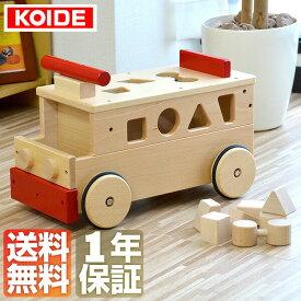 1年保証 コイデ KOIDE 日本製 おもちゃ 玩具 乗用バス M24 バス 乗り物 乗用玩具 積み木 知育 室内 1歳 2歳 男の子 女の子 子供 幼児 ベビー 知育玩具 出産祝い 誕生日 ウッド 天然木 国産 ●[送料無料]
