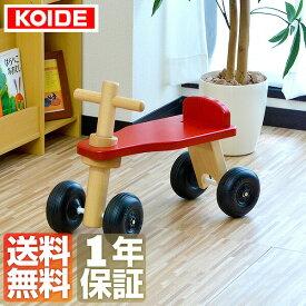 1年保証 コイデ KOIDE 日本製 おもちゃ 玩具 マイカー M20 乗り物 バイク 乗用玩具 知育 室内 1歳 2歳 男の子 女の子 子供 幼児 ベビー 知育玩具 出産祝い 誕生日 ウッド 天然木 国産 ●[送料無料]