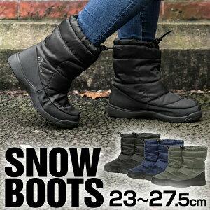 1年保証 スノーブーツ スノーシューズ レディース メンズ 23-27.5cm ロング ブーツ 長くつ 長靴 キッズ ジュニア 子供 大きいサイズ 雨 雨用 雪 雪用 キャンプ フェス アウトドア ガーデニング