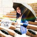 1年保証 日傘 完全遮光 軽量 ダンガリー 生地 遮光率 UVカット率 100% 親骨50cm UVカット 遮光 遮熱 遮蔽 100% 晴雨兼…