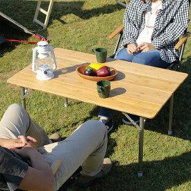 1年保証 レジャーテーブル 折りたたみ バンブー 竹製 幅100cm ピクニックテーブル テーブル ローテーブル アウトドアテーブル キャンプ アウトドア ピクニック バーベキュー ナチュラルウッド 竹 天然木 木製 FIELDOOR ●[送料無料]