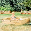 1年保証 砂場 砂遊び セット カバー シート 付き 木製砂場 113 x 113 x 23cm 砂場遊び 砂あそび すなば すな場 DIY 庭…