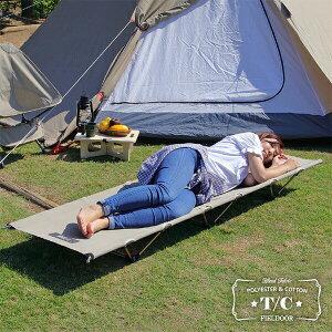 1年保証 アウトドアコット T/C 難燃 190 x 60cm ポリコットン アルミ コット コンパクト ベッド 折りたたみ ローコット ベンチ チェア イス 枕 ピロー アウトドア キャンプ 簡易ベッド キャンプ用