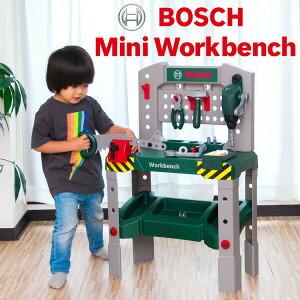 1年保証 工具セット おもちゃ ままごと おままごと BOSCH ボッシュ ミニワークベンチ 8637 工具 知育玩具 子供用 高さ調整 ツールボックス ドリル ノコギリ スパナ ドライバー ペンチ ハンマー