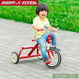 1年保証 Radio Flyer ラジオフライヤー クラシック デュアルデッキ トライサイクル レッド 33 三輪車 舵取り かじとり 自転車 足けり プッシュハンドル ハンドル 乗用玩具 室内 外 外遊び バラン