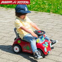 1年保証 Radio Flyer ラジオフライヤー ビジー バギー 足けり 乗用玩具 603A 脚けり 足けり乗用玩具 ベビーウォーカー…