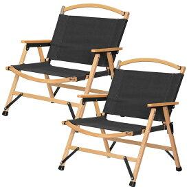 1年保証 アウトドア チェア 2セット アームチェア ワイド 肘付き 肘掛け 折りたたみ 椅子 軽量 耐荷重 100kg クラシックチェア アームレスト ひじ掛け デッキチェア コンパクト ワイドタイプ ワイドチェア いす チェア ●[送料無料]