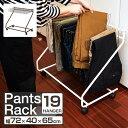 1年保証 スラックスハンガー キャスター付き コンパクト 19本掛け 40cm × 72cm 押し入れ収納 衣類収納 ハンガー スラ…