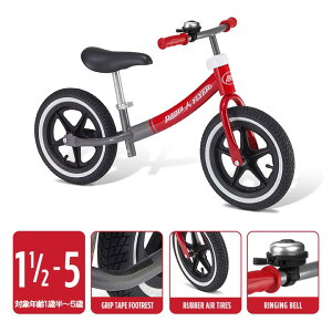 1年保証 Radio Flyer ラジオフライヤー エアライド バランスバイク 808Z ニ輪車 足けり 足けりバイク キッズ自転車 自転車 ペダルなし自転車 乗用玩具 外遊び 屋外 バランス感覚 乗り物 おもちゃ