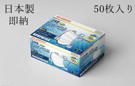 【即納 3個以上送料無料】日本製 息らく型 耳に負担をかけないマスク 日本製産99.9%カットフィルター内蔵 国内発送 在庫あり 三層式構造立体マスク ホワイト 使い捨て 普通サイズ キャンセル返品不可