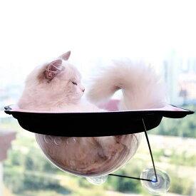 猫 ベッド 猫ハンモック猫の窓のベッド 猫のベッド 耐久性の 強力な吸盤 荷物ローディング10kg