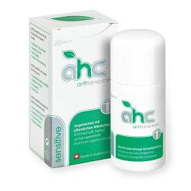 敏感肌用 AHC センシティブ 並行輸入品