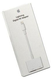 訳あり(外箱にダメージ、新品同様、、初期不良対応)純正品 Apple MD826AM/A アップル Lightning - Digital AVアダプタ