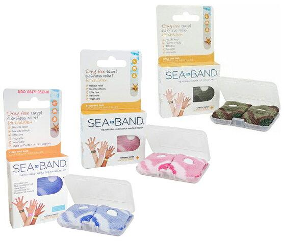 Sea Band Kids シーバンド子供用 (正規品)箱のない模造品が数多く出回っています。定形外郵便でのお届けになります。 送料無料
