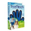 ペットグルーミングブラシ True Touch(トゥルータッチ)右手用 送料無料 並行輸入品