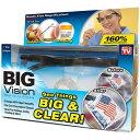 Bigvision700