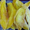 Applemango