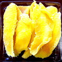 Softmango