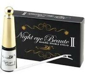 ストリートレンド ナイトアイボーテ II 3ml ストリートレンド 二重まぶた アイプチ 普通郵便のみ送料無料 不在でもポストにお届け StreeTrend Night eye Beaute II