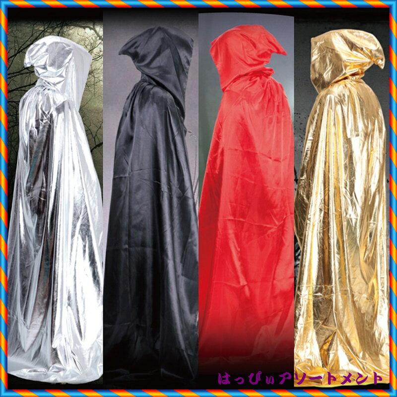 コスプレ 変装 仮装 4カラー 死神 修道士 魔術師 魔導士 ローブ 魔法使い 暗黒 修道服 魔物 男 男性 メンズ コスチュームプレイ パーティー ハロウィーン ハロウィン クリスマス XL