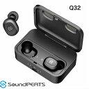 【メーカー直営・100%正規品】SoundPEATS(サウンドピーツ) Q32 ワイヤレスイヤホン ブルートゥース イヤホン Bluetoo…