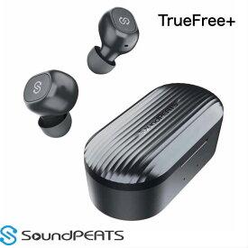 【メーカー直営・100%正規品】SoundPEATS(サウンドピーツ) TrueFree+ ワイヤレスイヤホン Bluetooth 5.0 完全ワイヤレス イヤホン AAC対応 35時間連続再生 Bluetooth イヤホン 自動ペアリング 左右独立 マイク 通話 防水 ブルートゥース フルワイヤレス【送料無料】