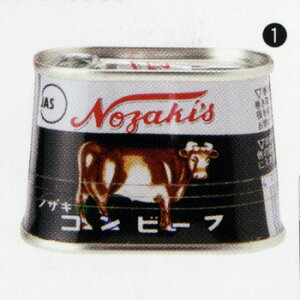 ノザキ缶詰 コンビーフ 48缶【非常食】
