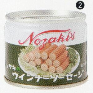 ノザキ缶詰 ウインナーソーセージ 48缶【非常食】